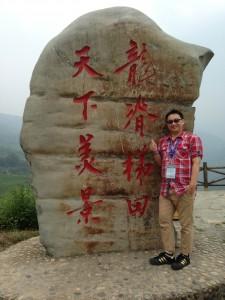 美樂家2013桂林絕色山水深度之旅